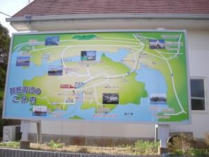 賢島駅案内
