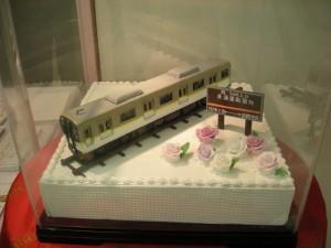 近鉄シリーズ21のケーキ