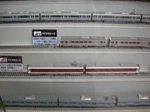 マイクロエース新製品、近鉄8000系、JR東海キハ11