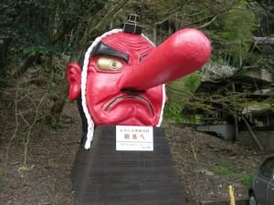 叡山電鉄 鞍馬駅の天狗オブジェ