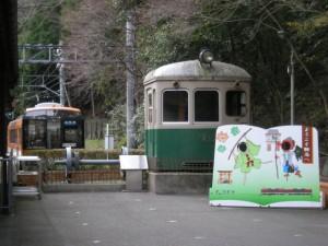 叡山電鉄 鞍馬駅ホーム横