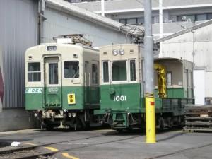 叡山電鉄 電動貨車