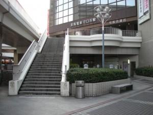 京阪電車 守口市駅 (Kanon)