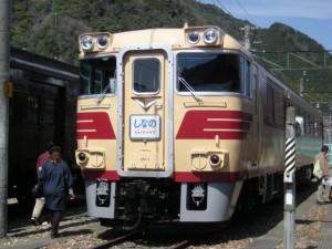 キハ181(佐久間レールパーク)