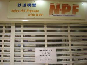 N-PF closed