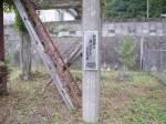 名松線伊勢奥津駅の給水塔あと