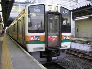 佐久間レールパークフィナーレ号(211系)