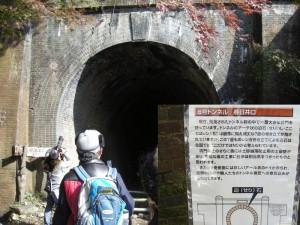 愛岐トンネル群、6号トンネル7重巻き迫石