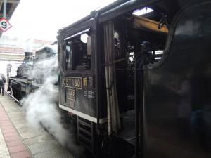 20130323-001-SL-Hinakaido