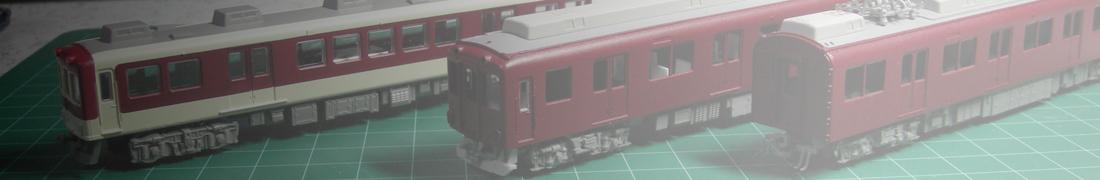 shochan の模型製作日記