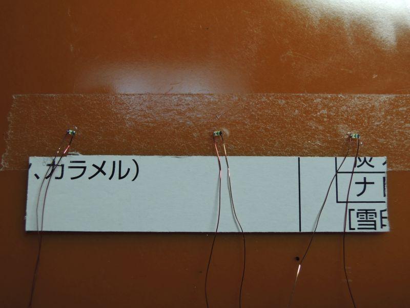 嘉例川駅のホーム電飾チップLED1005半田付け