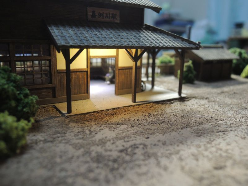 嘉例川駅モジ、小物設置